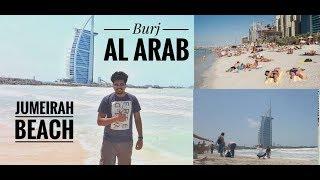 Jumeirah Beach   Burj Al Arab   Dubai beach   Dubai travel vlog   Vlog #6   Hindi