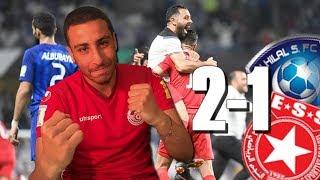 كيف فاز النجم الساحلي على الهلال السعودي .. نهائي كأس زايد للأندية الأبطال