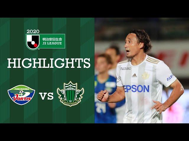 明治安田J2第22節<br> 2020.09.26 徳島vs松本