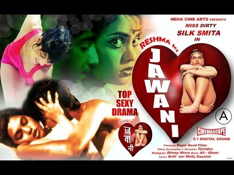 Reshma Ki Jawani | Theatrical Trailer | Silk Smitha | 2014