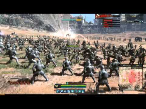 Kingdom Under Fire II Playstation 3