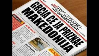 makedonija cela da e - मुफ्त ऑनलाइन वीडियो