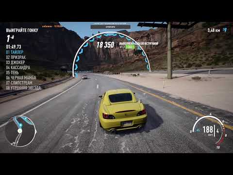Need for Speed: Payback в 2K - PART 12