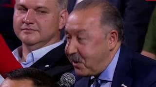 Газзаев Путину: рот свой закрой!