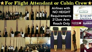 Airlines with NO HEIGHT requirements for Flight Attendant or Cabin Crew position - Filipino Language