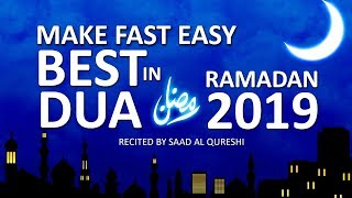 Dua For Making Fasting Easy In Ramadan 2019 ♥ Prayer To Make Ramazan Easier On Your Body And Soul