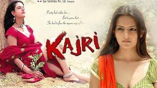 KAJRI   Full Hindi Movie   Hyder kazmi   Arpita Singh