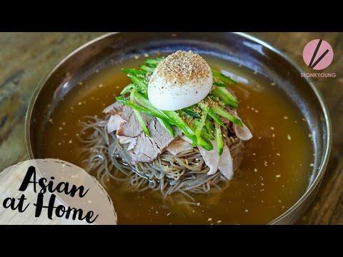 The BEST Naengmyoen Korean Cold Noodles!