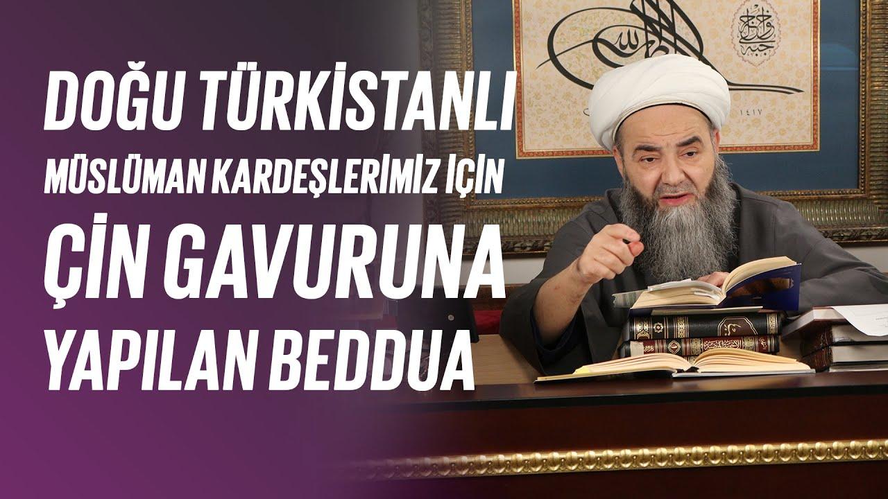 Reğâib Gecesi Doğu Türkistanlı Müslüman Kardeşlerimiz İçin Çin Gavuruna Yapılan Beddua