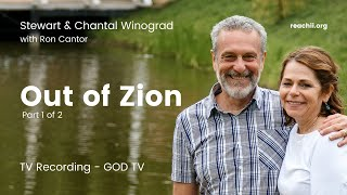 God TV - Out of Zion  (Part 1 of 2)