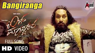 BangiRanga  Video Song