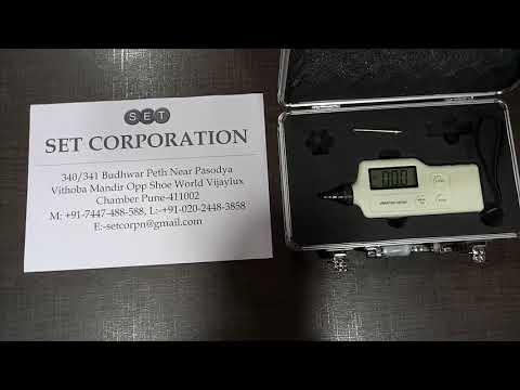 Vibration Meter VB8201