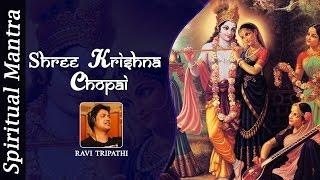 Shree Krishna Chopai by Ravi Tripathi ( Full Song ) - YouTube
