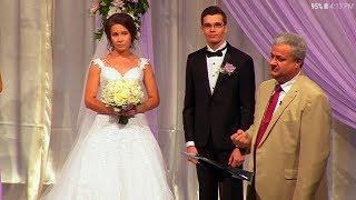 Бракосочетание  Никиты и Ангелины