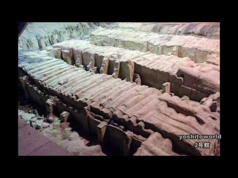秦の始皇帝陵と兵馬俑博物館