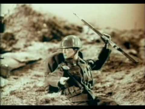 G.I. Joe (commercial)