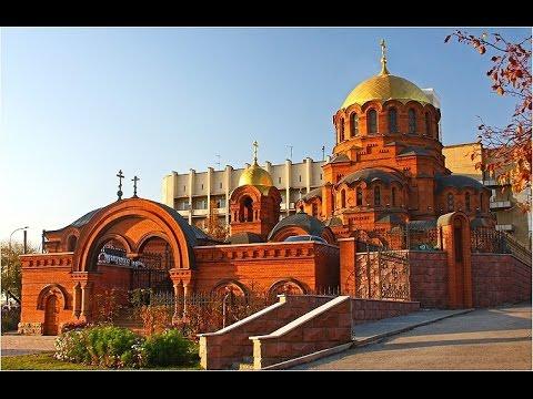 Достопримечательности Новосибирска/Что привезти/Где вкусно поесть