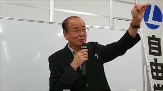 鈴木克昌前衆議院議員講演会「小沢一郎を熱く語る」