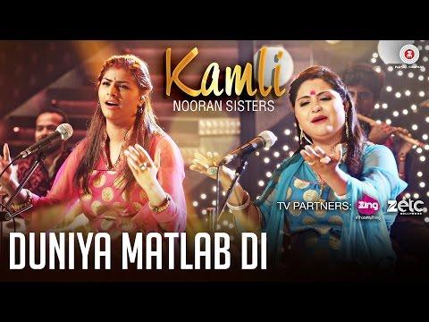 Download Duniya Matlab Di | Nooran Sisters | Jassi Nihaluwal | Specials by Zee Music Co. HD Video