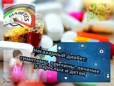 Писалки за инсулин купуват в Москва