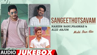 Sangeethotsavam ‐ Mahesh Babu, Prabhas & Allu Arjun Multi Star Hits Audio Songs Jukebox |Telugu Hits