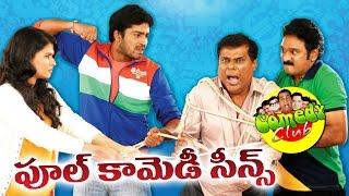 Latest Telugu Comedy Scenes Back 2 Back Comedy Scenes || Kevvu Keka Back 2 Back Comedy Scenes