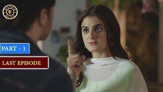 Do Bol | Last Episode 29 | Top Pakistani Drama