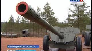 ГТРК СЛАВИЯ День ракетных войск и артиллерии Лужский полигон 20 11 17