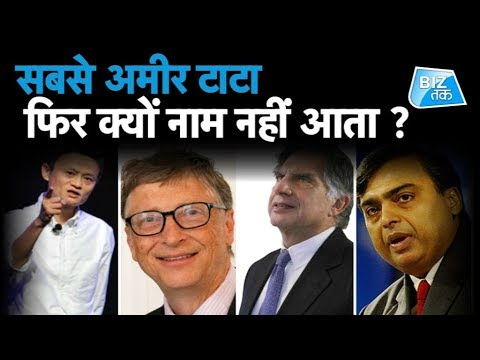 Why Ratan Tata Is Not The Richest ?| Biz Tak I Varun awasthi