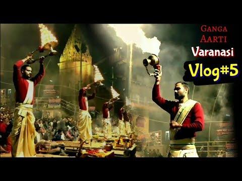 Ganga aarti Dashashwamedh Ghat, Varanasi | गंगा आरती दशाश्वमेध घाट, वाराणसी