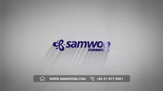 삼우이머션 (Samwoo Immersion)