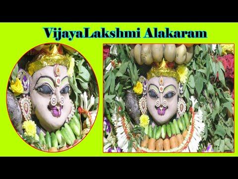 VijayaLakshmi Alakaram | SKML | Visakhapatnam | Vizag Vision