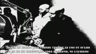 DMX - The Prayer VI (BG SUBS)