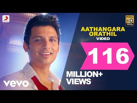 Download Yaan - Aathangara Orathil Video | Jiiva | Harris Jayaraj | Super Hit Tamil Song HD Video