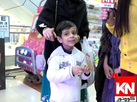 Watch & Win On Road 06 February 2020 | Kohenoor News Pakistan