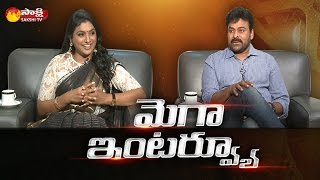 Mega Star Chiranjeevi Full Interview With Sakshi TV  Watch Exclusive