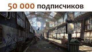 🎮 Ломаем AI Half-Life 2 в честь 50 000 подписчиков!
