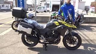 V-ストローム250のカスタム!フルパニアも付けましたよ!山形県酒田市バイク屋SUZUKIMOTORS