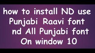how to use punjabi raavi font on window 10 - मुफ्त