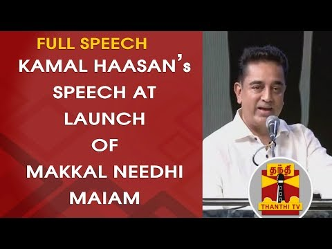 Kamal Hassan Full Speech with Q&A At Launch of Makkal Needhi Maiam | Thanthi TV