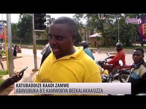 Abawagizi ba NRM e Kamwokya beekalakasiza olwa ekibiina obutabafako