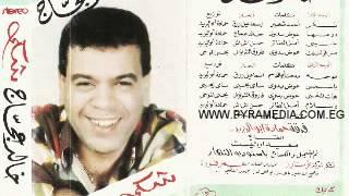 مازيكا خالد عجاج - شكي / Khaled Agaga - Shaka تحميل MP3
