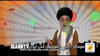 ترانه طنز جنجالي و خنده داربندري خامنه اي و هاشمي رفسنجاني و روحاني- khamenei - rouhani -rafsanjani