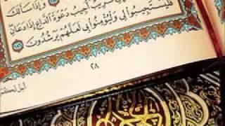 أنشودة القرآن سمير البشيري