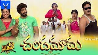 Patas Promo - 18th August 2018 | Pataas Latest Promo - Chandamama Movie Spoof - Sree Mukhi, Ravi