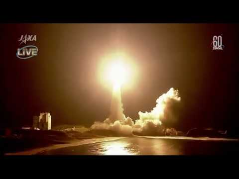Blastoff! Japanese Cargo Ship Launches to Space Station