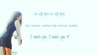 TWICE - Signal Lyrics (Han|Rom|Eng) Color Coded