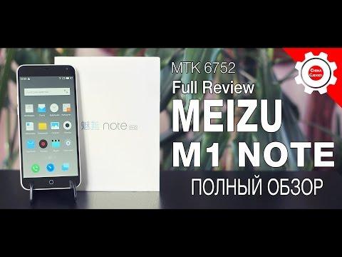 Meizu M1 Note - Практически идеал! Самый полный тест-обзор народного смартфона от Meizu!