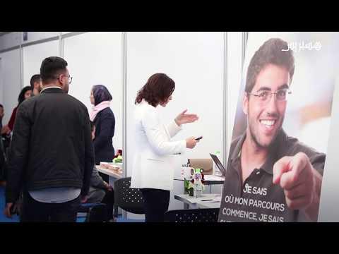 معهد الدراسات العليا للتدبير HEM ينظم معرضا للتوظيف لتمكين الطلبة من لقاء المقاولات بالمغرب