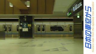 車窓りんかい線・埼京線各駅停車新木場→大宮RinkaiLine&JRSaikyoLine
